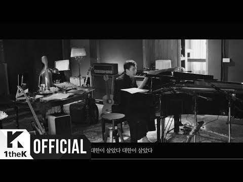 [MV] Jaeil Jung(정재일) _ A Prayer(대한이 살았다)