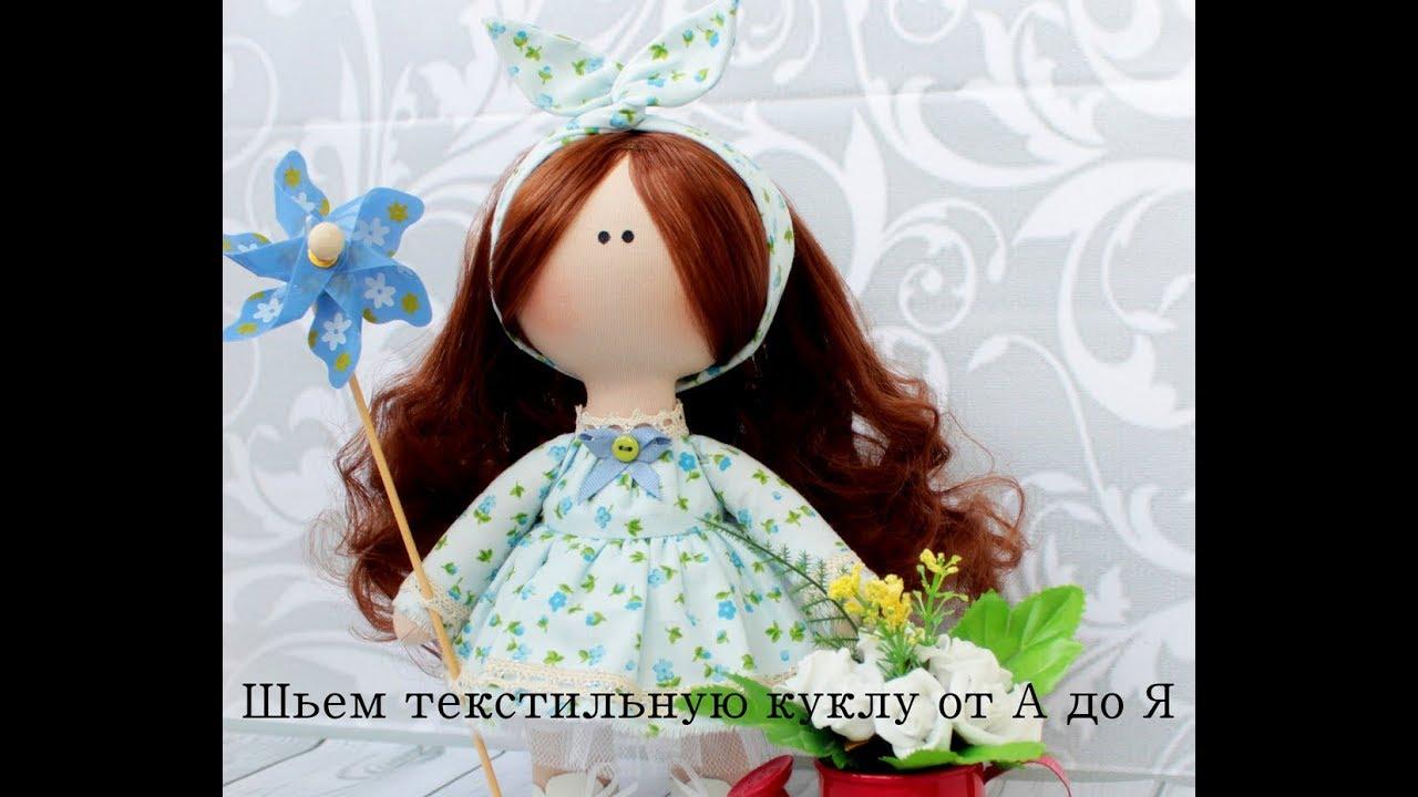 Крепление рук у кукол своими руками 69