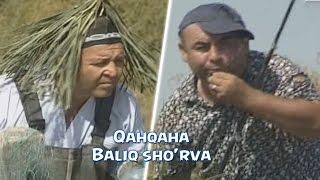 Qahqaha - Baliq sho'rva | Кахкаха - Балик шурва (hajviy ko'rsatuv)