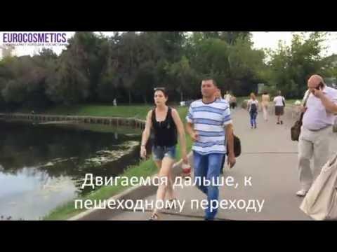 знакомства м.шоссе энтузиастов