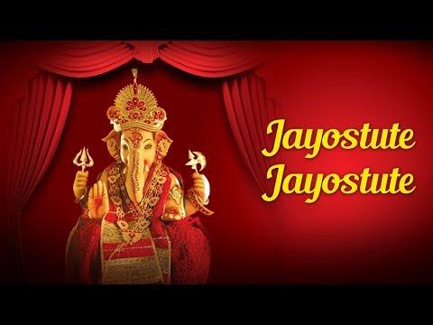 Jayostute Jayostute   Ganpati Marathi Aarti   Devaki Pandit   Sanjeev Abhyankar   Shounak Abhisheki