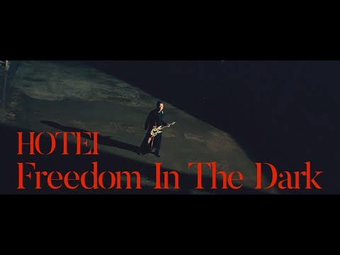 布袋寅泰「Freedom In The Dark」(Short Version)
