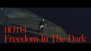 布袋寅泰「Freedom In The Dark」(Short Version)