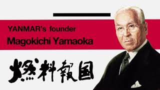 About YANMAR - a journey through history