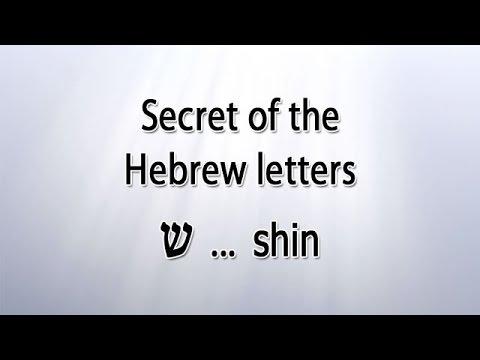 Secret of the Hebrew letter Shin