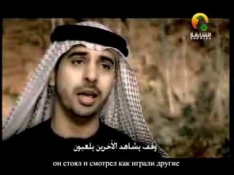 арабские клипы скачать через торрент - фото 9