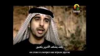 Прости Меня - арабский клип(Грустный, но очень трогательный клип! Люди часто жалуются и это факт. Проживая каждый день с недовольст..., 2013-04-11T19:14:47.000Z)