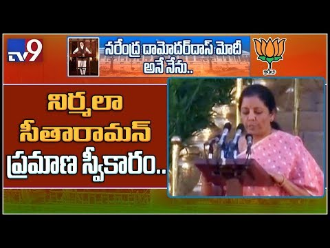 Nirmala Sitharaman sworn in as minister in Modi Cabinet - TV9