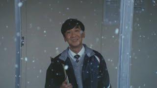 さくら(二〇二〇合唱)の視聴動画