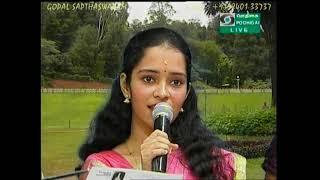 Poojaikku Vantha Malare Vaa | Paadha Kaanikkai | Gopal | Deepshika | Pothigai TV |Gopal Sapthaswaram