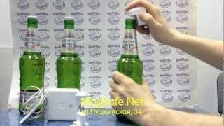 Как открыть бутылку пива при помощи зарядки Apple MagSafe(Инженеры из сервисного центра BashMac.UA провели опыт, в результате которого выяснилось, что данный адаптер..., 2012-05-07T20:54:35.000Z)