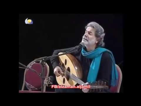 Ommi - Marcel Khalife