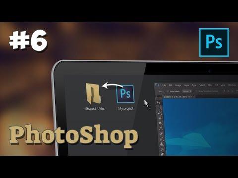 PhotoShop уроки / #6 - Использование фильтров