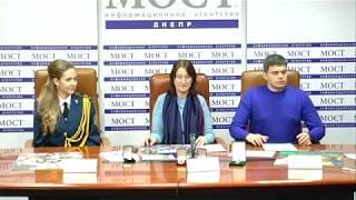 Новые направления обучения в Днепропетровском университете таможенного дела и финансов