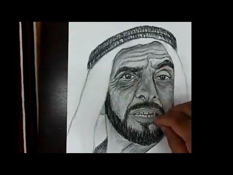 رسم الشيخ زايد رحمة الله نشيد الأمارات Youtube