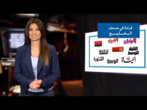 قانون لحماية كبار السن في السعودية