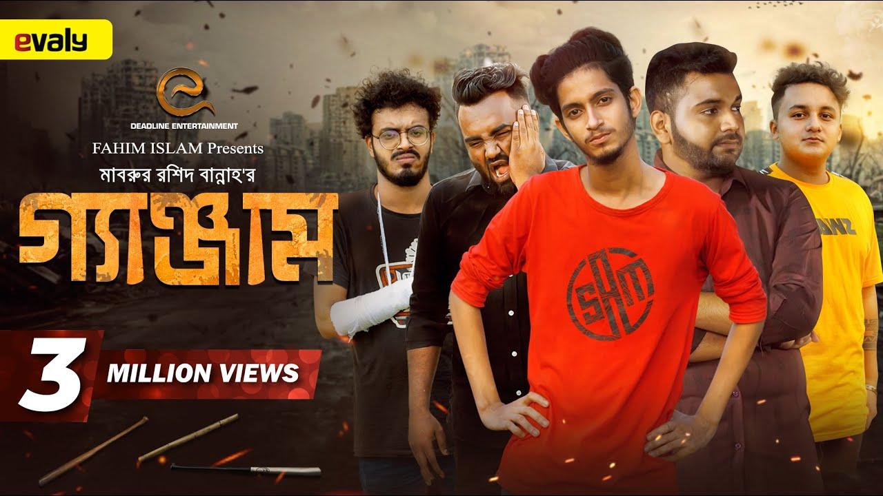 Download Ganjam | Prottoy Heron | Mabrur Rashid Bannah | Bangla New Natok 2021