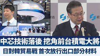 新聞LIVE直播|新唐人亞太電視