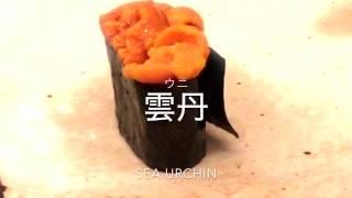 【久兵衛】銀座の高いお寿司を食べに行ってきた