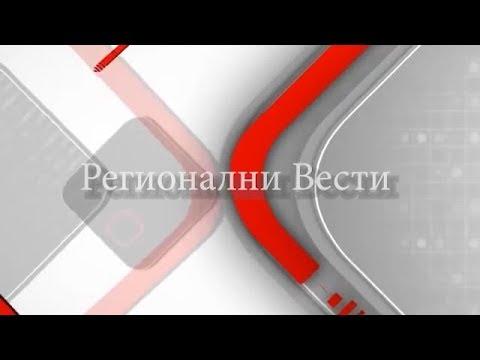 TV KISS Tetovo - Antidiskriminacija ADI projekt from YouTube · Duration:  2 minutes 52 seconds