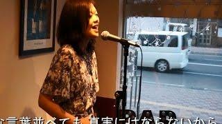 NHK連続テレビ小説「とと姉ちゃん」主題歌.