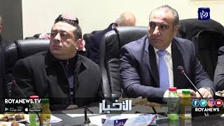 الأردن .. رئيس الوزراء يشيد بتعامل الأجهزة المعنية مع الحالة الجوية - (17-1-2019)
