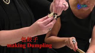 #20190926, #makingdumpling, #包餃子, #sichuancuisine, #四川美食