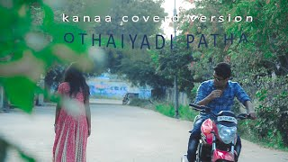 kanaa movie othaiyadi pathayila love song tamil album song, Dindigul album song,(version 1.0 song )