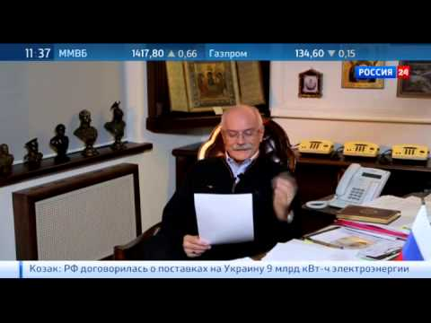 Никита Михалков: россияне не должны предавать Родину в тяжелые времена