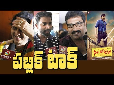 Nela Ticket Public Talk || Ravi Teja,...