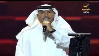 عبدالله الرويشد ومحمد عبده يغنون ياهلا ب سلمان