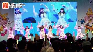 【C3AFAHK2018】KYORAKU Presents 「SKE48」Special Stage《意外にマン...