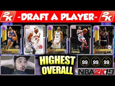 NBA 2K19 DRAFT MODE - HIGHEST RATED OVERALL DRAFT IN MYTEAM thumbnail
