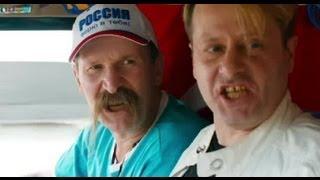 Смотреть «Всё включено 2» 2013 / Комедия / Русские косячат на отдыхе / Онлайн второй трейлер