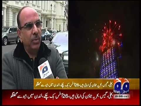 Malik Riaz Announced Pakistan's Tallest Building In Islamabad After Bahria Icon