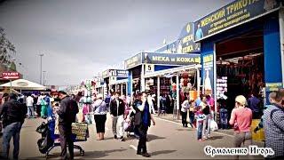 Рынок Садовод в Москве || Что можно купить на Садоводе || Рынок Садовод цены || Садовод МОСКВА