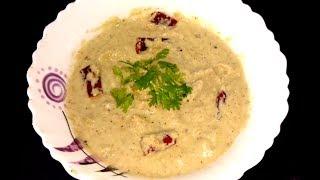 Coconut Chutney Recipe for Breakfast -Idli, Dosa, Vada, Bonda (Eng Subtitles)