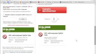Как скачать ключи для антивируса с dfiles.ru