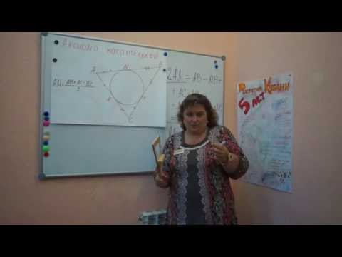 Мастер класс по планиметрии тема: Углы и треугольники часть 2