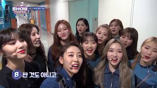 [ENG] LOONA at Show Champion Behind Compilation (200413)