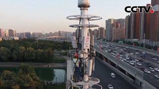 2020年中国新增58万5G基站 覆盖所有地市 |《中国新闻》CCTV中文国际 - YouTube