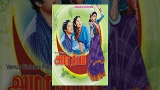 Amaradeepam | Amara Deepam | Sivaji Ganesan, Savitri and Padmini | Full Movie Part-1