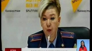 Казахстанцы не обязаны доказывать наличие временной регистрации участковому инспектору...