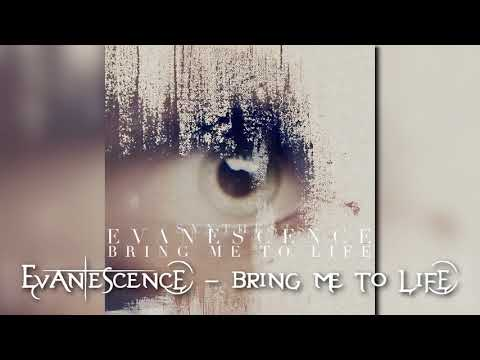 Evanescence - Bring Me to Life (Synthesis) (Audio)