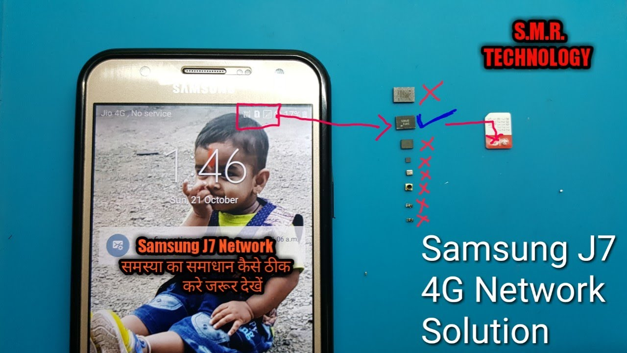 Samsung J7 4G Network Not Working Solution S M R  TECHNOLOGY