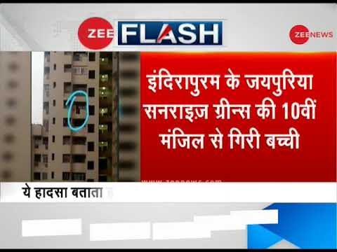 Indirapuram, Ghaziabad: 4-year-old girl dies after falling from balcony on 10th floor