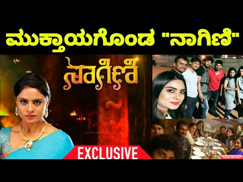 Kannada Daily Soap Nagini Is To Go Off-air || Final Episode , Serial Climax , Zee Kannada  ||