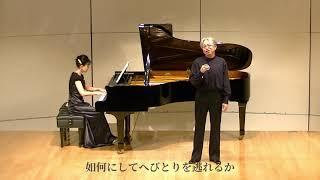 へびとりのうた I :木下牧子作曲