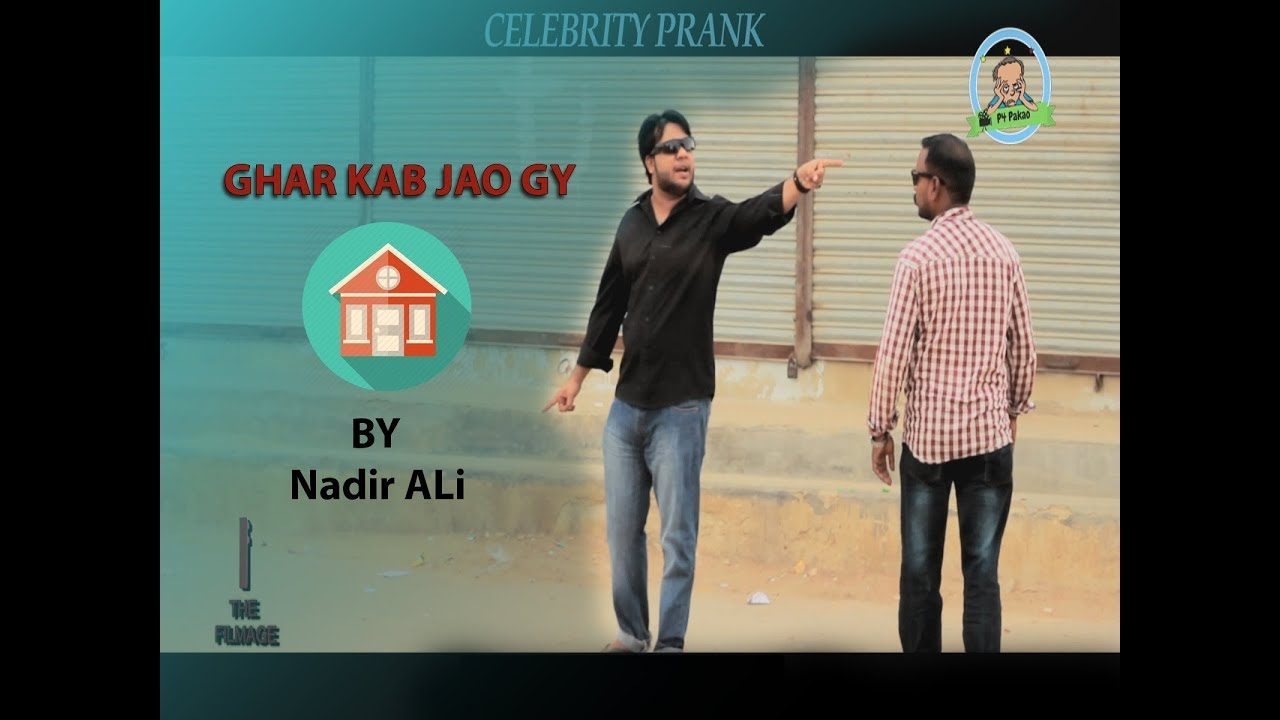 | Home Prank | Funny By Nadir Ali | Ghar Kab Jaoga | In P4 Pakao 2017
