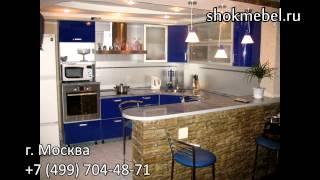 видео Кухни на заказ от производителя, заказать кухню